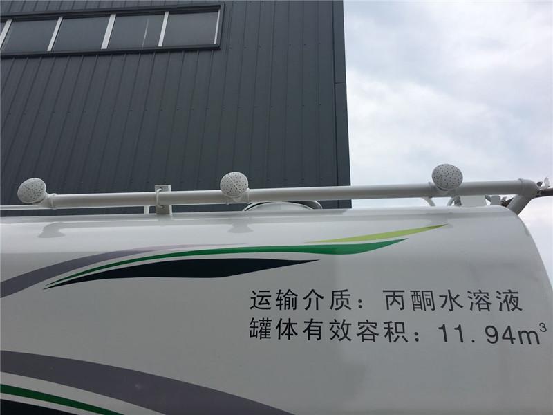 国五东风洒水车价格.jpg